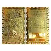 開運カード (金属製) 龍 10枚セット 80x50mm