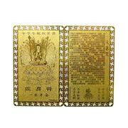 開運カード (金属製) 千手観音 10枚セット 80x50mm