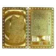 開運カード (金属製) 金運招福 招き猫 10枚セット 80x50mm
