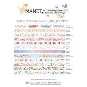 MANET Masking tape Vol.5 マネット マスキングテープ 15mm×10m