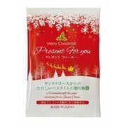 ◆日本製◆フォー湯ぅ(クリスマス限定)