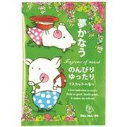 ◆日本製◆『夢かなう のんびりゆったり マスカットの香り』