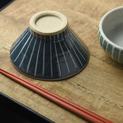 手しごと 13cm富士山型茶碗 あい 十草[H161][美濃焼]