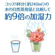 TioTio(R)潤いペーパーモイスチャー