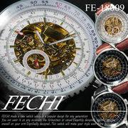 【ケース付き♪】自動巻 腕時計 スケルトンタイプ 革バンド ウォッチ 男性用◇FE-18009