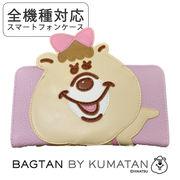 【KUMATAN】 くまたん 全機種対応 手帳型スマートホンケース