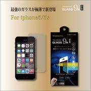 iphone5/5s用ブルーライトカット・強化ガラス保護シート!