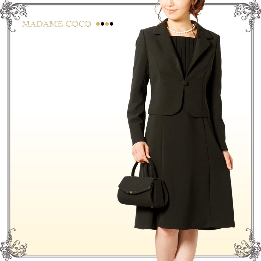【ブラックフォーマル】センタープリーツアンサンブル 礼服 2点セット