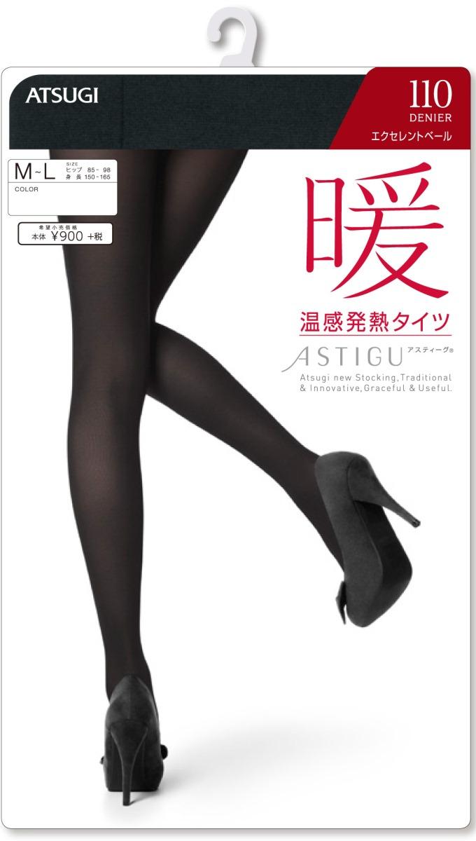 ATSUGI TIGHTS冬物3種アソート(計150Pセット)