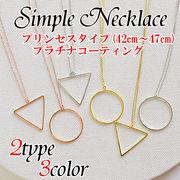 シンプルでインパクト有♪図形ネックレス XT199