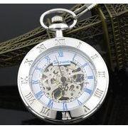 ■懐中時計■  機械式手巻ネックレス時計  ホワイト