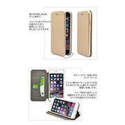 【当店限定販売】シンプルな手帳型マグネットケース iPhone 6/6s用