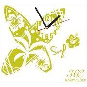 HARRY CLOCK ウォールステッカー 時計付き 貼ってはがせる 転写式 サーフボード (surfboard) シトロン