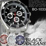 【ケースありorなしが選べる】☆腕時計 シルバーメタルバンド メンズ ウォッチ◇BO-1033