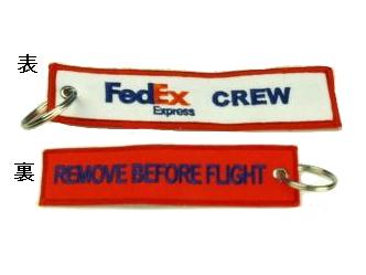 Kool Krew/クールクルー キーチェーン FED EX 「 REMOVE BEFORE FLIGHT」