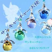 サンキャッチャー天使エンジェル ストラップ【FOREST 天然石 パワーストーン】