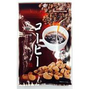 ■お酒のおつまみにも、おやつにも◎なカシューナッツ豆菓子【コーヒーカシューナッツ】