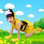 激安☆子供★コスチューム★ダンス★ステージ★着ぐるみ★動物★ミツバチ★帽子+シャツ+半ズボン+手袋+靴