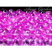 天然石ピンククラック水晶【爆裂水晶】6ミリ→14ミリ 1連約35センチ