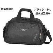 即納 正規代理店  WINPARD【ウィンパード】 WP4316 2色 24L 機能満載なボストンバッグ