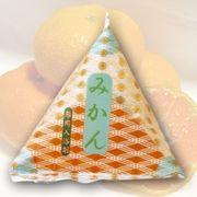 薬用入浴剤 和湯(なごみゆ) みかん(蜜柑)の香 /日本製