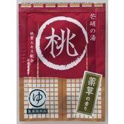 薬用入浴剤 湯屋めぐり じんわりポカポカ芒硝の湯(桃) /日本製  sangobath