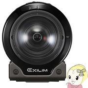 カシオ EXILIM EX-FR200のカメラ部単体モデル EX-FR200CA