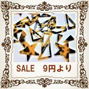 【売り尽くしセール】べっ甲柄幾何パーツ 両面研磨&ツヤコーティング加工済 6円より