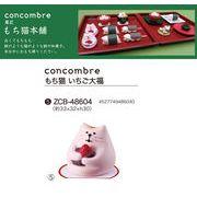 「和物グッズ」「猫グッズ」concombreもち猫 いちご大福