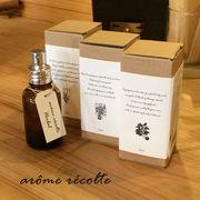 arome recolte アロマレコルト ナチュラルルームスプレー natural room spray