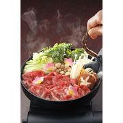 【代引不可】 仙台黒毛和牛 ロースすき焼き1kg