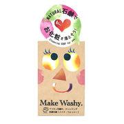 メイク・ウォッシー洗顔石鹸