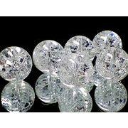 天然石ビーズ クラック水晶【爆裂水晶】 6ミリ→12ミリ 粒売り