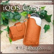 【取寄せ商品】 iQOS アイコス ケース レザー風 セパレートタイプ 電子タバコ
