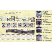 東京アンティーク マスキングテープ  40mm×7m masking tape