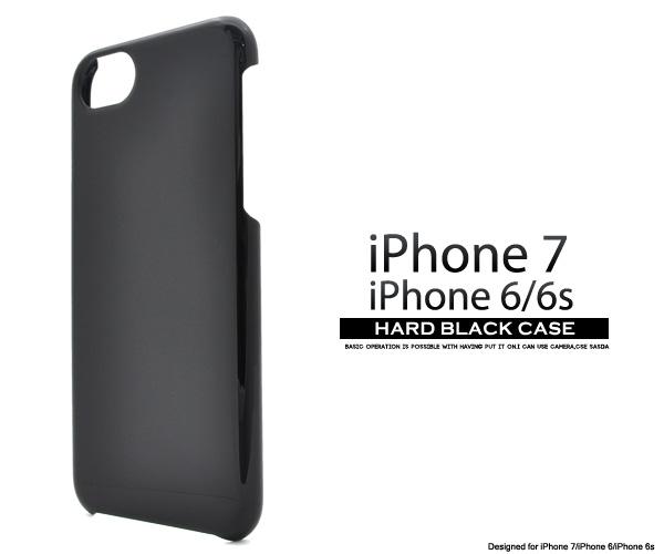 iPhone SE2(第二世代) アイフォン スマホケース iphoneケース 7 iphone7/8/6s/6ハードケース ブラック