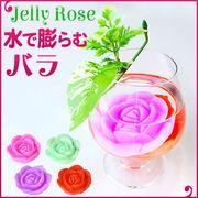 水で膨らむバラ フラワージェリー 薔薇 ローズ 花 / DIY / 水で膨らむ / ガーデニング / ジェリー