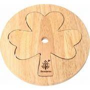 木製カップルトリベット 鍋敷き クローバー ボヌール