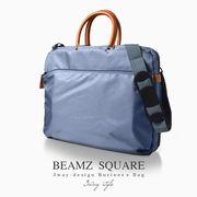 BEAMZ'SQUARE 牛革付属3way仕様ブリーフケース BZSQ-735 グレー
