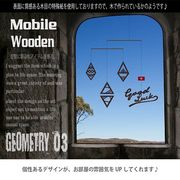 Mobile Geometry03