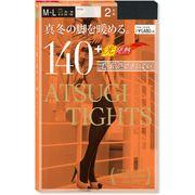 ATSUGI TIGHTS140D
