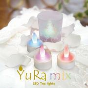 YuRa MIX LEDティーライト キャンドル 発光色:レインボー(ディスプレイBOX付)