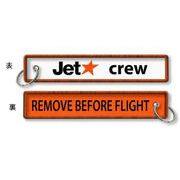 Kool Krew/クールクルー キーチェーン ジェットスター 「 REMOVE BEFORE FLIGHT」