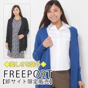 【卸サイト限定販売】コットン×シルクトッパーカーディガン