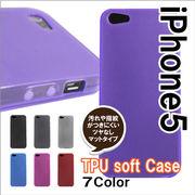 iPhone5s/5 ケース スタンダード (2) TPU ケース カバー シンプル 全5色