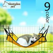 sflhw1462★5000以上送料無料★ 犬 ドッグ 猫 キャット  通気性 水洗い ベッド  ペットのハンモック