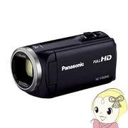 HC-V360MS-Kパナソニック ビデオカメラ