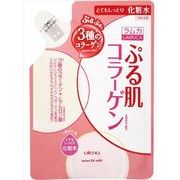 ラムカ ぷる肌化粧水 とてもしっとり つめかえ用 【 ウテナ 】 【 化粧水・ローション 】