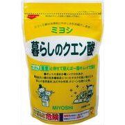 暮らしのクエン酸 【 ミヨシ石鹸 】 【 食器用洗剤・自然派 】
