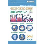 カネヨ重曹ちゃんSP500G 【 カネヨ石鹸 】 【 住居洗剤・重曹 】